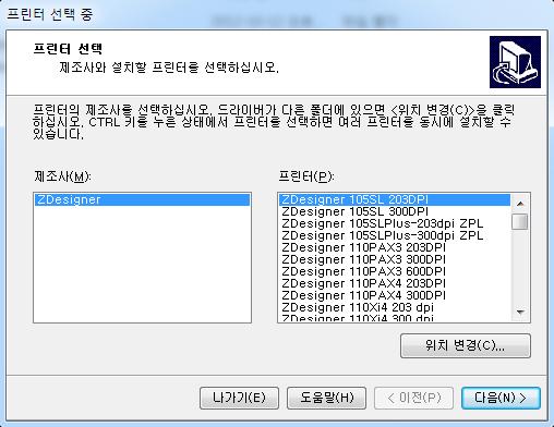 Acer aspire one bios update download